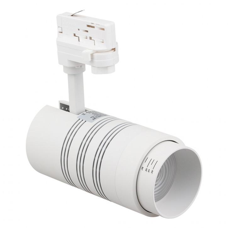 30w 3 Phasen Lampe Zoom neutralweiss weiß