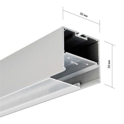 LED Alu Profil 5050 inkl. Abdeckung matt 2000mm