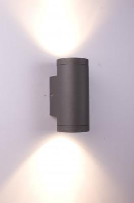 GU10 Aussenlampe Doppelflutig Aluminium anthrazit