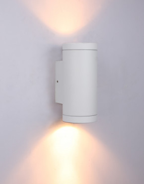 GU10 Aussenlampe Doppelflutig Aluminium weiss