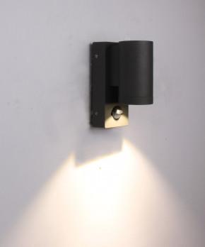 """kleine 3w LED Aussenlampe """"Down"""" rund mit Bewegungsmelder Aluminium anthrazit C1006 PIR"""
