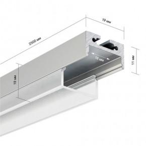 LED Alu Profil 1119 inkl. Abdeckung matt 2500mm