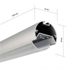 LED Alu Rund-Profil LT40 inkl. Abdeckung matt 2500mm